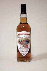 Auchroisk 1990 Whisky-Fässle smaller