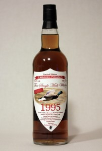 Bowmore 1995 Whisky-Fässle smaller